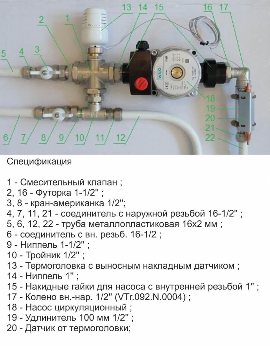 Icma схема подключения